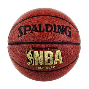 spalding_basketball_64-435E11