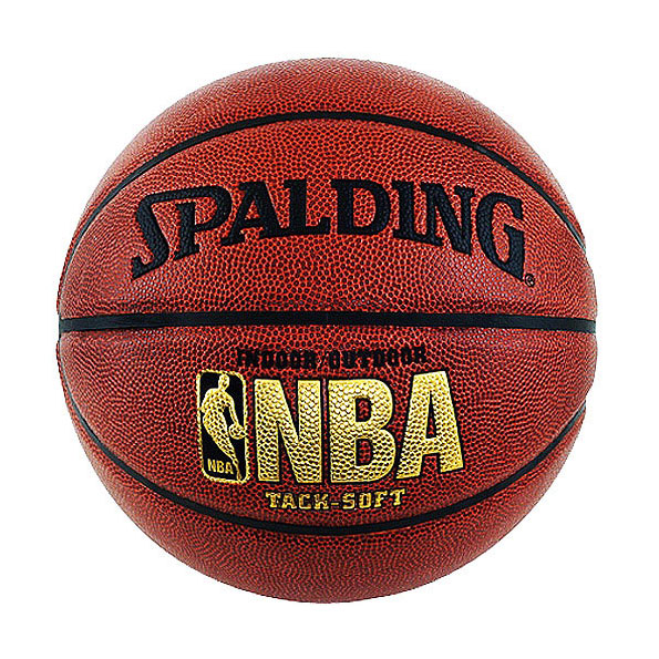 spalding_basketball_64-435E11